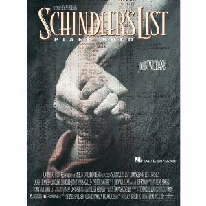 Schindler's List Piano Solos - John Williams